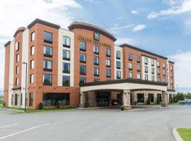 Quality Inn & Suites Lévis