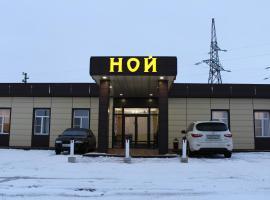 Отель «Ной», Glubokiy
