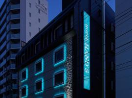 The 10 best love hotels in Tokyo, Japan   Booking com