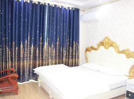 Shu Xiang Ge Hotel