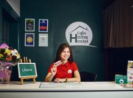 Coffee Home Hostel