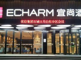 Echarm Hotel (Ji'nan Railway Station)