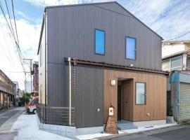 IHHND-D Private room Near Haneda Airport D