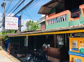 Khao Lak Highway Inn