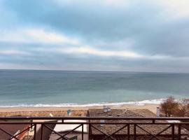Sirena Sea View Apartments
