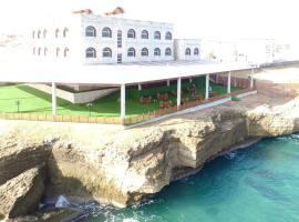 Sur Bandar Al Ayjah Hotel Apartments