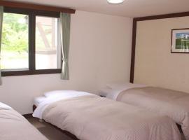 22385-3 Kamishiro - Hotel / Vacation STAY 7901
