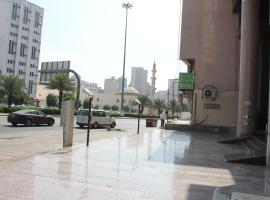 Makarem Al Firdous Hotel