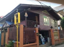 Siriya House