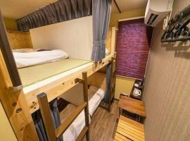 Private room Near Haneda Airport A