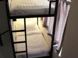 Patong Dormitory Hotel