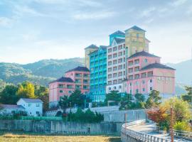 Yeonho Resort