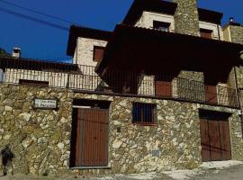"""Casa Rural """"El Parador"""""""