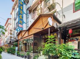 Xiao Wu Ding Inn