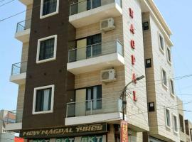 Nagpal Hotel