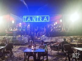 Tantra Beach Shack