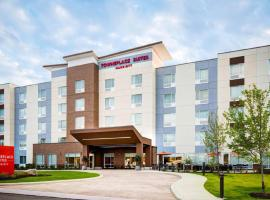 Towneplace Suites By Marriott St Louis Edwardsville Il