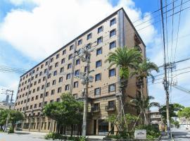 Sol Vita Hotel Naha