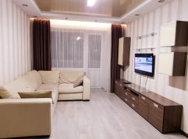 Apartamentu Modern