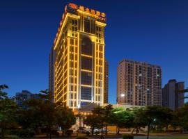 Vienna International Hotel Beihai Yintan Wanda