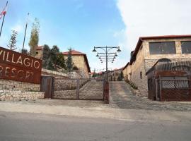 Villagio Resort