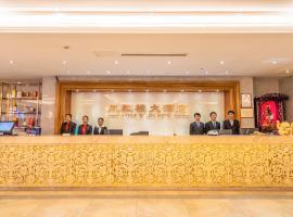 Shenzhen Feng Qi Lou Hotel