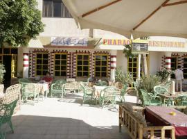 Pharaohs Hotel