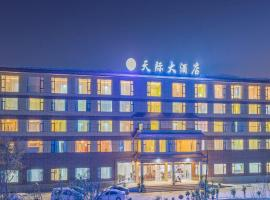 Tianji Hotel