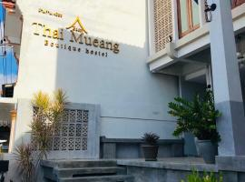 Thaimueang Boutique Hotel