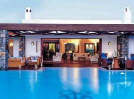 Schisma Eloundas Villa Sleeps 4 Pool Air Con WiFi