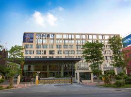 Lead Hotel Foshan