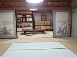 Guest House Amami Long Beach / Vacation STAY 9831