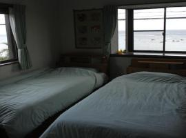Guest House Amami Long Beach / Vacation STAY 9837