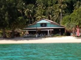 Koh Ngai Kaimuk Thong Resort