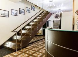 Tsaritsynskiy Hotel