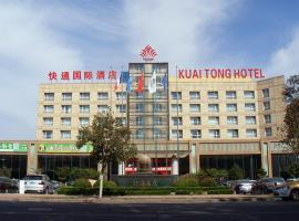 486bd65283609 Qingdao KuaiTong International Hotel