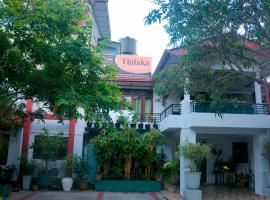 Thilaka Holiday Hotel
