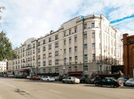 Tsentralny by USTA Hotels