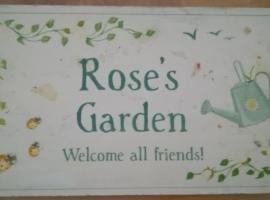 ROSE'S GARDEN - UN ANGOLO DI QUIETE