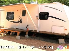 Matsumoto - House / Vacation STAY 9482