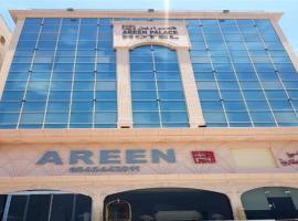 Areen Hotel