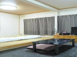 Hotel Ekahashi / Vacation STAY 8605