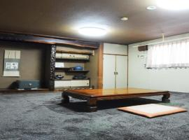 Hotel Ekahashi / Vacation STAY 8608