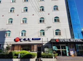 Gung Tourist Hotel