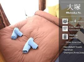 H110 Ikebukuro 3mins Ohtuska st 3mins Wi-Fi 406