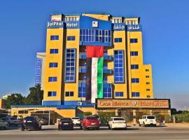 Julphar Hotel