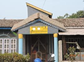 Indigenous Buffer Zone Community Homestay