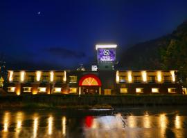 Hotel Secille (Adult Only)