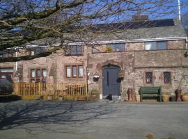 The Old School and Betty's B&B, Holmrook