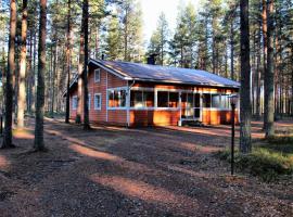 Kultajärvi Holiday Home, Rastinniemi (рядом с городом Пухос)